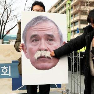 【動画】韓国、今度はハリス米大使を侮辱する集会!毎度の顔写真を辱めて大喜び! [海外]