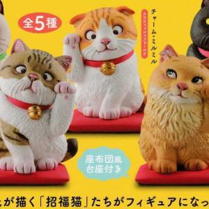 イラストレーター佐藤邦雄が描く「招福猫」ガチャ第3弾が登場「佐藤邦雄の招福猫3」