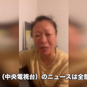 【動画】中国、これが武漢市民の本当の声だ!共産党政府に対する怒りが爆発! [海外]