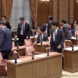 【動画】国会、また野党が途中退席!新型コロナの集中審議なのに、国民を守る気ゼロ!