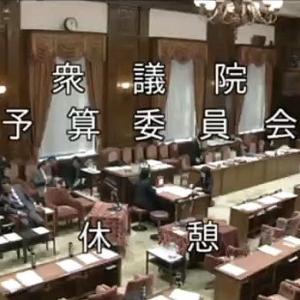 【動画】国会、また野党が欠席!立憲・国民・共産・社民は無視して予算委員会が開始