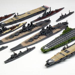大和型3艦集結!「洋上模型 連合艦隊コレクション 大和型艦艇編」ガチャになって登場!