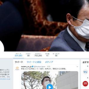 ロイター日本語 Twitterのヘッダー画像がひどい!日本を完全にバカにしている!