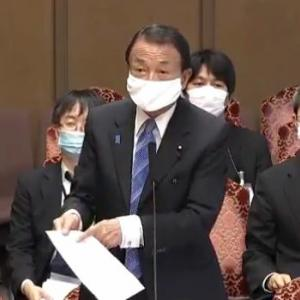 麻生大臣「日本国籍者7,500人、トータル17,000人。9,000人の未確認者って何?」