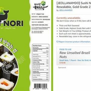 【韓国】全南道が米国Amazonで韓国特産品を日本式表記で「日本産」にように販売