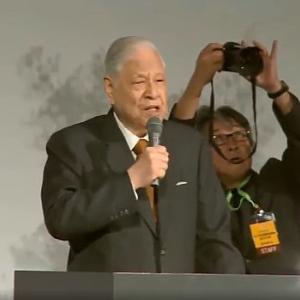 【動画】台湾、李登輝元総統、 2014年来日講演より「日本人は自信と誇りを取り戻せ」