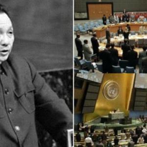 鄧小平1974年国連演説「もし将来中国が覇権国家になったら、世界は中国を打倒せよ」