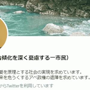前川喜平「河野太郎氏の過去の振る舞いを経験してきた身には、にわかに信用できない話」