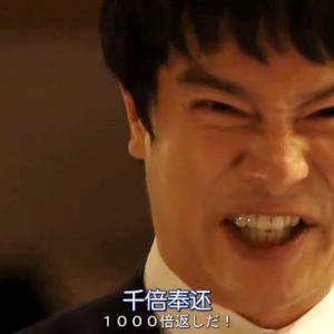 【中国】「半沢直樹」=1000倍返しに中国ネットも盛り上がる!マンガレベルの顔芸だ!