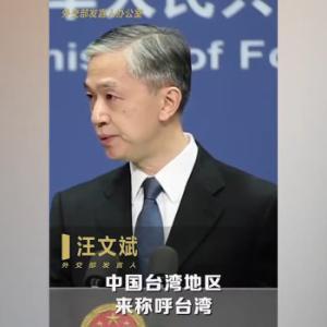 【動画】中国報道官、日本記者の台湾に関する質問に「台湾ではなく中国台湾地区と呼べ」