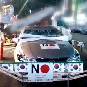 韓国紙「韓国トヨタ、全利益を一銭も残さず日本本社に送金!韓国をATMのように活用」
