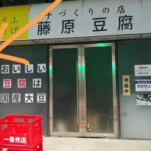 【動画】中国、広東省に日本の繁華街を模した日本街が登場!アニメの単語がいっぱい!