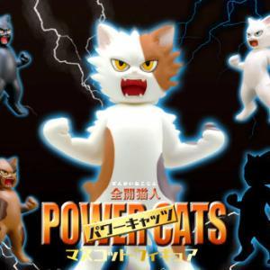 スーパーサ◯ヤ猫ならぬ「全開猫人パワーキャッツ」がガチャフィギュアになって登場!