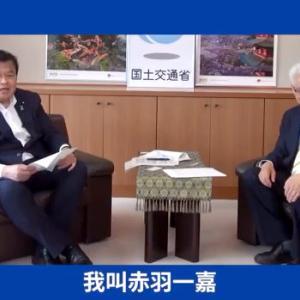 【動画】中国共産党人民日報の取材を受けて嬉しそうな売国オールスター10名がこちら!