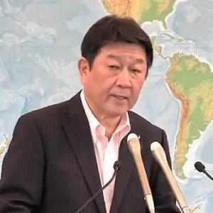 茂木大臣「台湾にワクチン約100万回分を追加供与」⇒ 台湾「日本の支援に心から感謝」