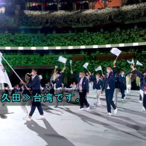 【東京五輪】場内アナウンス「チャイニーズタイペイ」NHKアナ「台湾です」に台湾人歓喜
