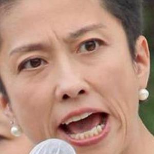 立憲・蓮舫「五輪は自民党のため、政権維持のため、総選挙のためなんでしょうか。」でまたブーメラン~!