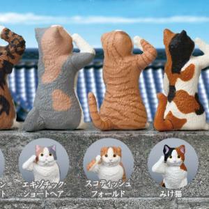 直立してピシッと「敬礼」を決める「猫」たちがフィギュアになってガチャに登場!