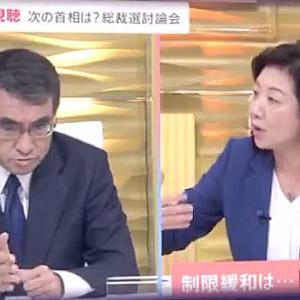野田聖子、河野太郎に一撃!「目標も作らずにメディアが悪いとか政治家としてどうかと思う。」