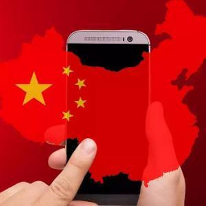 【リトアニア】中国シャオミ製スマホ「検閲機能搭載」が判明!購入しないように!