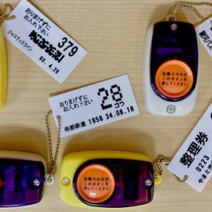 「バス降車ボタン(音声つき) ライトマスコット3」がガチャに登場!整理券も付いている!