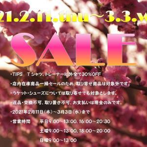 SALEのお知らせ☆