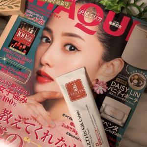 今月の美容雑誌【マキア】に再生クリームが掲載♪40%オフも