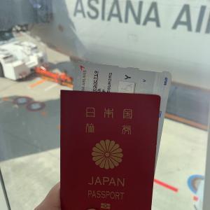今日から韓国!ソウルで仕事に買い物グルメ韓国旅行