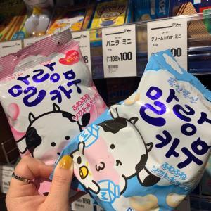 カルディで思わぬ韓国!!!安い!!
