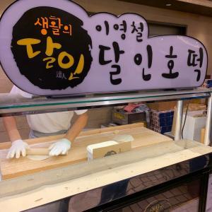 韓国人で行列だった韓国にあって新大久保にないもの