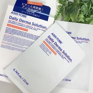 マスク肌荒れ、たるみ毛穴などお悩みにも!注目の韓国コスメブランドASIS-TOBE 敏感肌使える