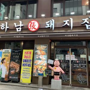 韓国人気!サムギョプサルを新大久保で