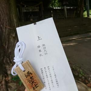 藤岡諏訪神社へお礼参りラン