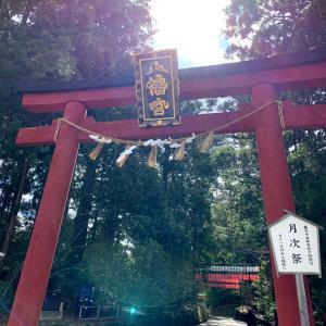 「繁栄するように」六芒星の結界をはった仙台のパワースポット♡