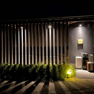 全棟に中庭プール・天然温泉付きの一棟貸プライベートヴィラ「瑠璃浜」に宿泊♡