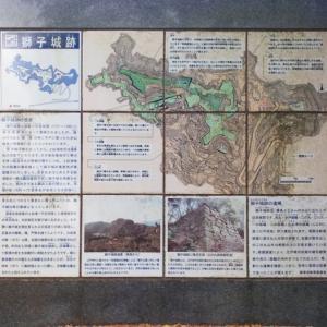 【山城跡を訪ねるシリーズ】(その2)獅子ヶ城・石垣がスゴイ!
