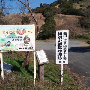 【山城跡を訪ねるシリーズ】(その4)基肄城・山が丸ごと城になった?