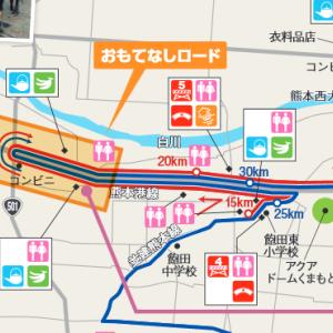 熊本城マラソンへフォース注入ミッション出動します。