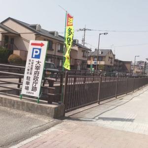 【史跡ラン】水城跡(福岡県太宰府市)
