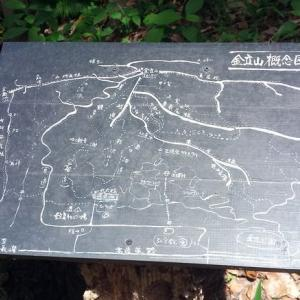 【山トレ】金立山と葉隠れと出雲大社