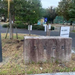 10月20日朝ラン4.6㎞志賀公園