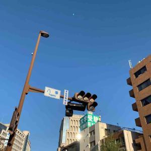 11月21日午後ラン20㎞八事駅