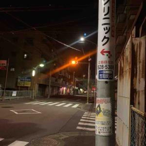 6月17日夜ラン11から笠取町4丁目
