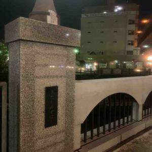 10月20日夜ラン5.5㎞北清水橋