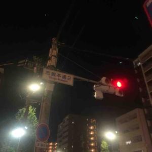 10月30日夜ラン4㎞志賀本通2丁目交差点