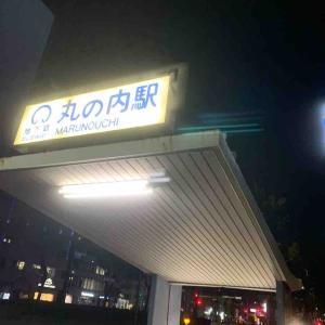 4月20日夜ラン7㎞丸の内駅