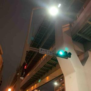 9月21日夜ラン5㎞清水4丁目交差点