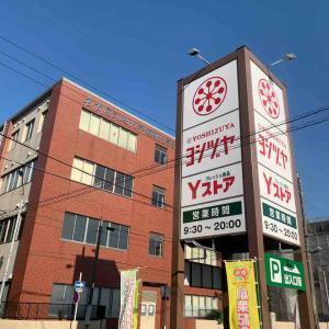 9月23日朝ラン13㎞名古屋文理大学短期学部