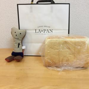 LA・PAN(ラ・パン)