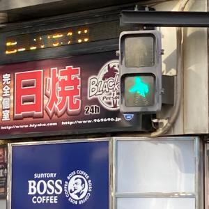大阪 戎橋近くの信号機